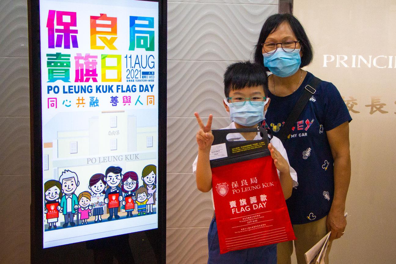 https://plkcjy.edu.hk/sites/default/files/12_59.jpg