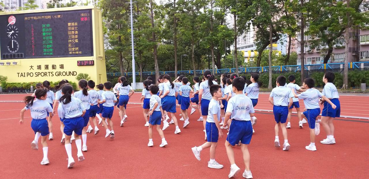 https://plkcjy.edu.hk/sites/default/files/diao_zheng_da_xiao_20181109_083732.jpg