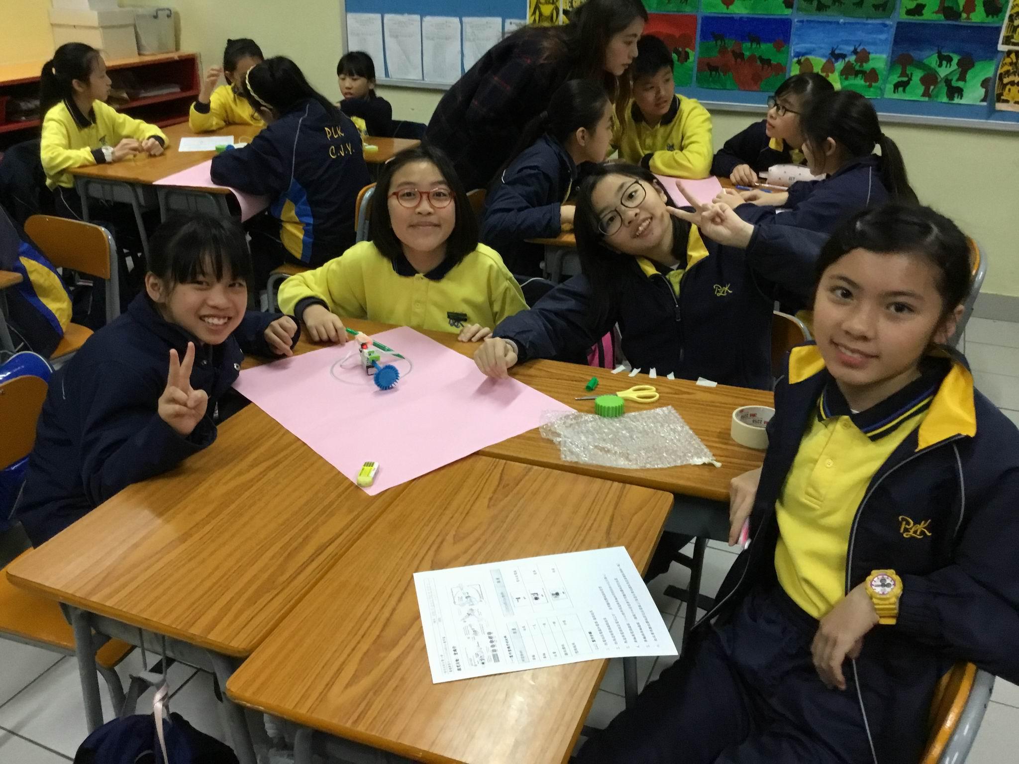 https://plkcjy.edu.hk/sites/default/files/diao_zheng_da_xiao_img_0915.jpg