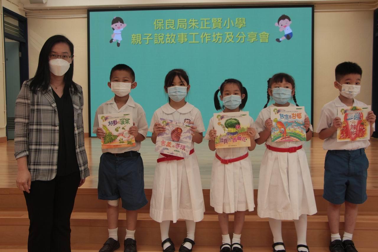 https://plkcjy.edu.hk/sites/default/files/diao_zheng_da_xiao_img_1067.jpg