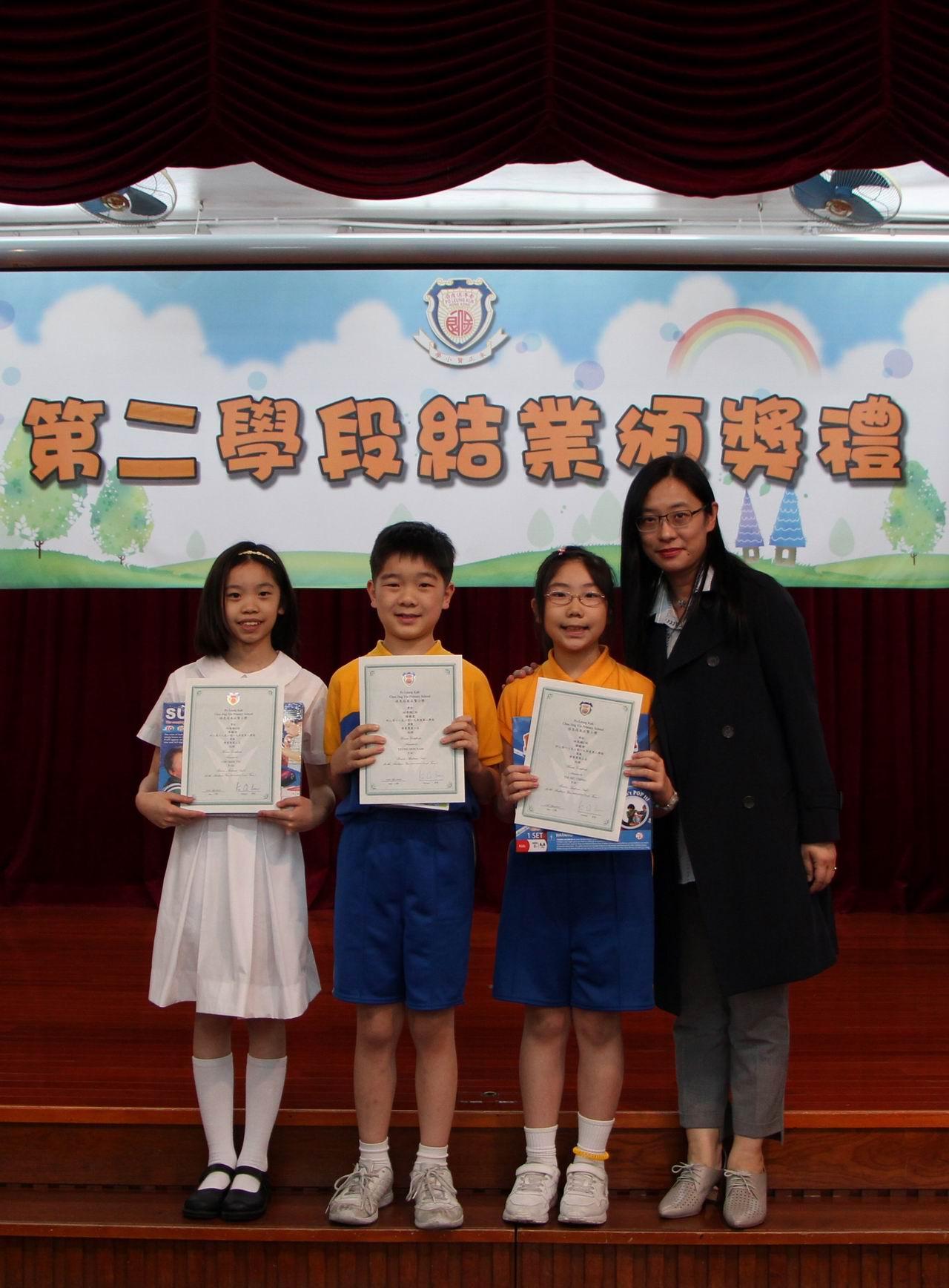 https://plkcjy.edu.hk/sites/default/files/diao_zheng_da_xiao_img_4111.jpg