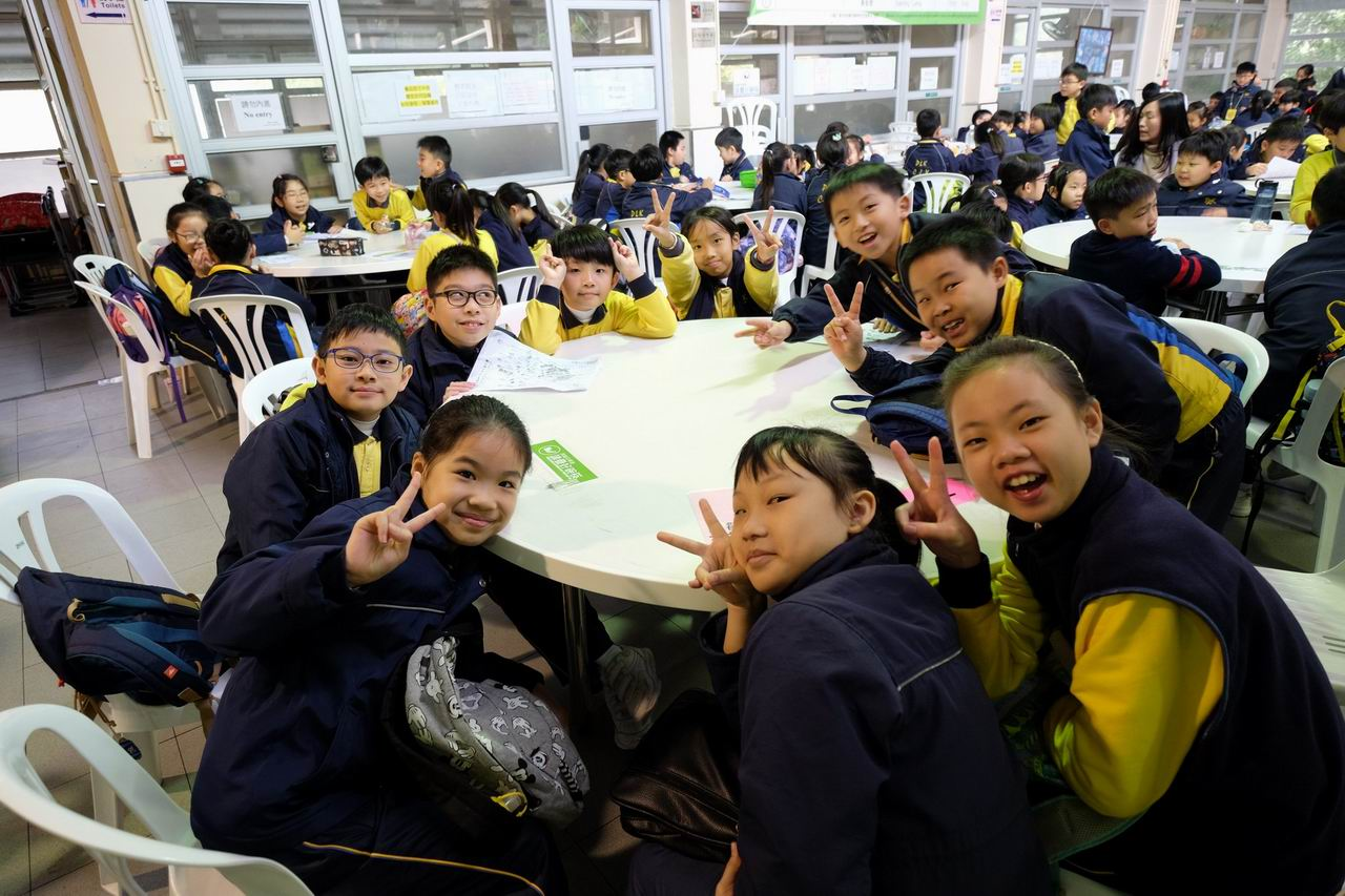https://plkcjy.edu.hk/sites/default/files/dscf6159.jpg