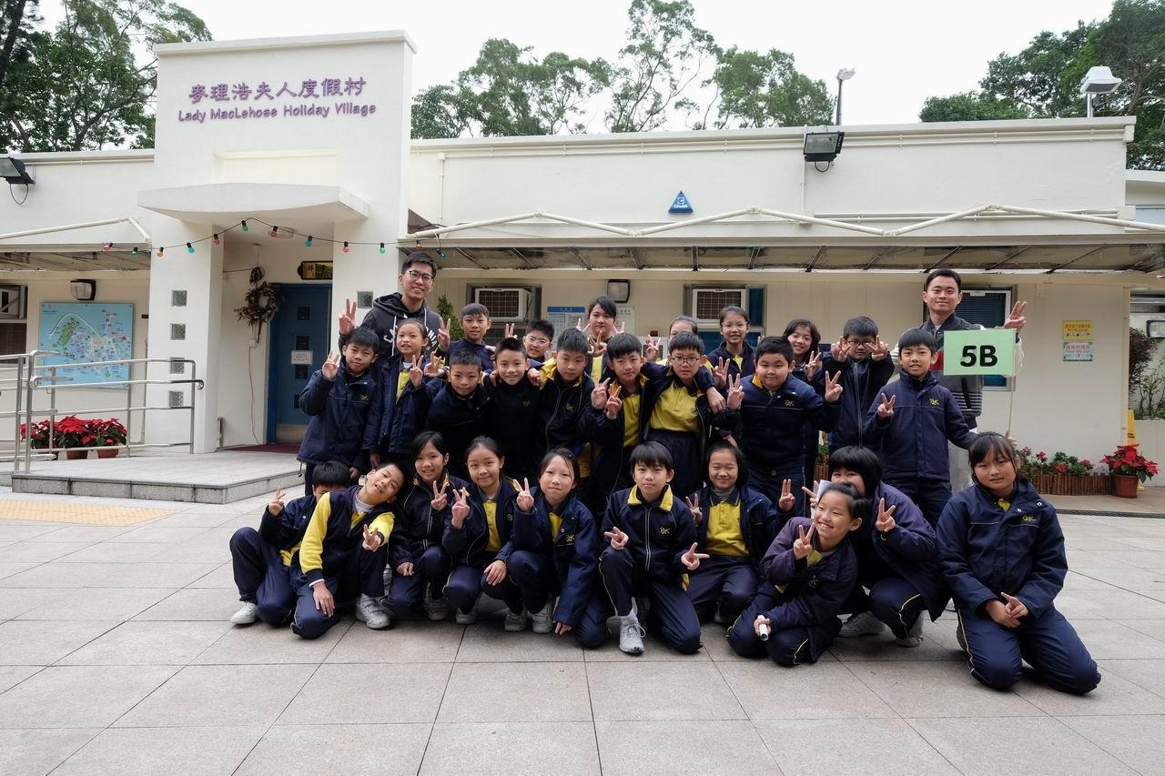 https://plkcjy.edu.hk/sites/default/files/dscf6174.jpg
