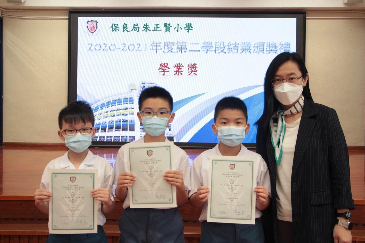 https://plkcjy.edu.hk/sites/default/files/img_0238.jpg
