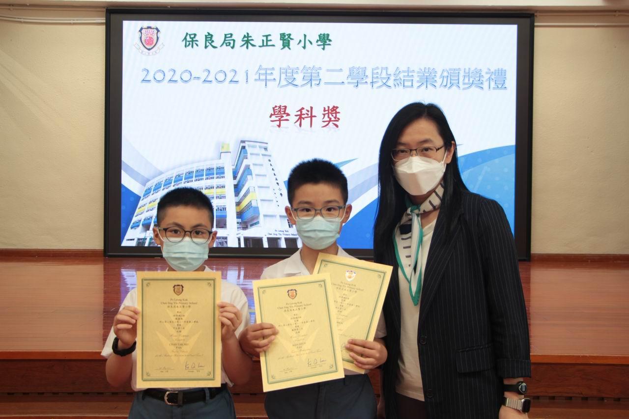 https://plkcjy.edu.hk/sites/default/files/img_0244.jpg