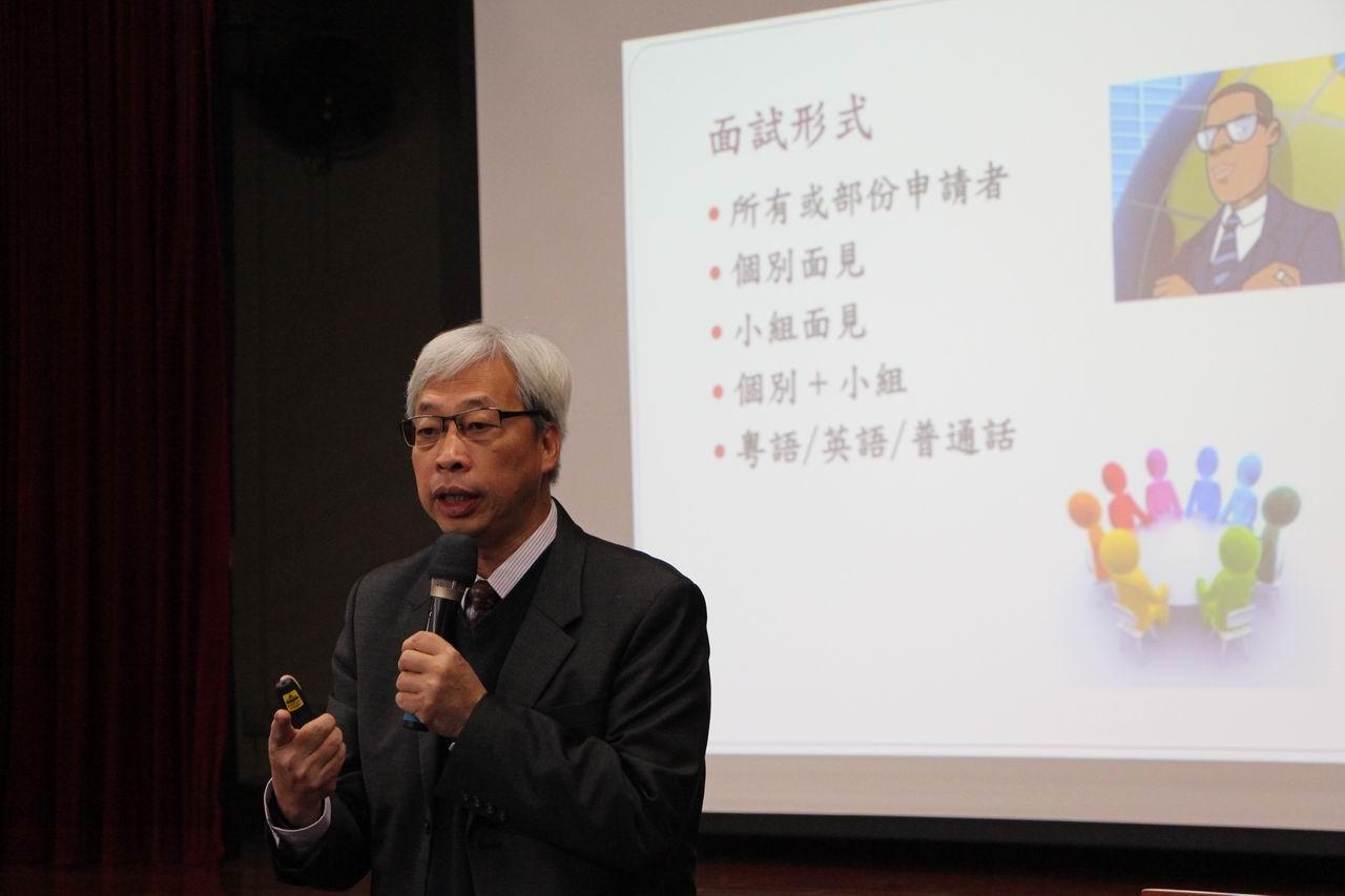 https://plkcjy.edu.hk/sites/default/files/img_0637.jpg