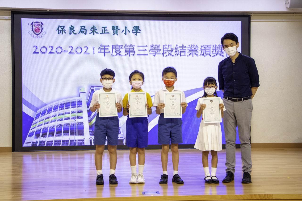 https://plkcjy.edu.hk/sites/default/files/img_2268_1.jpg