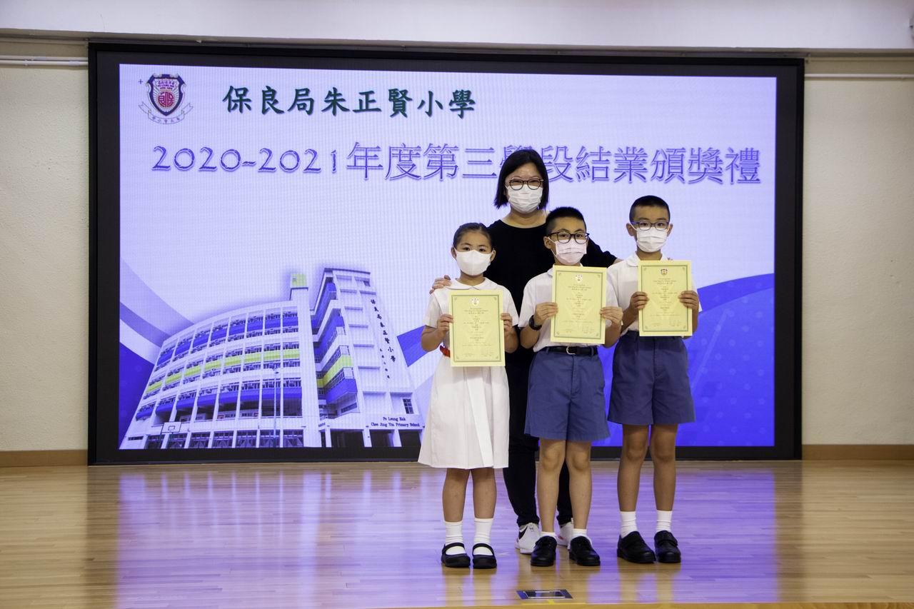 https://plkcjy.edu.hk/sites/default/files/img_2278_1.jpg