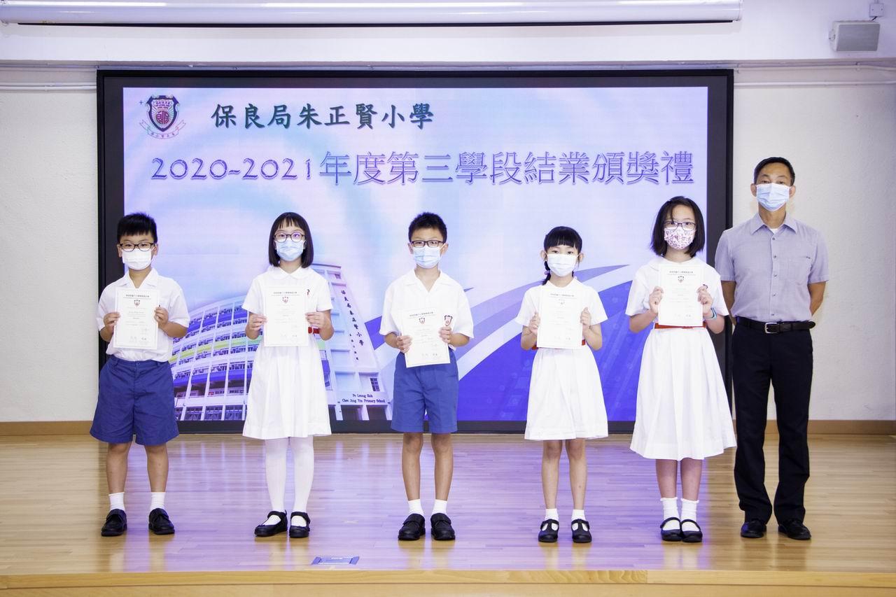 https://plkcjy.edu.hk/sites/default/files/img_2285_1.jpg