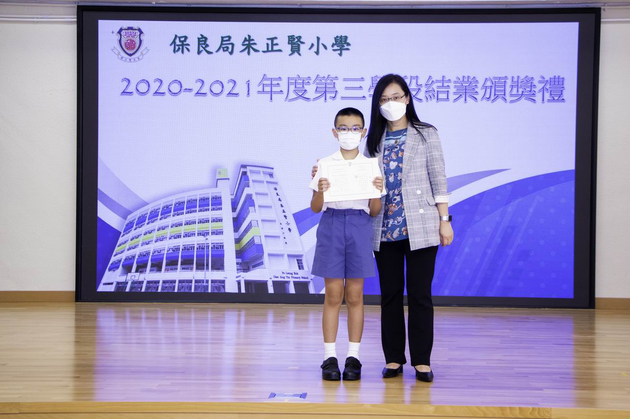 https://plkcjy.edu.hk/sites/default/files/img_2293_1.jpg