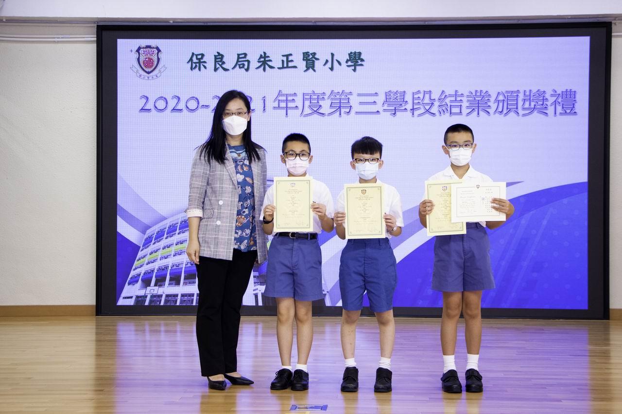 https://plkcjy.edu.hk/sites/default/files/img_2295_1.jpg