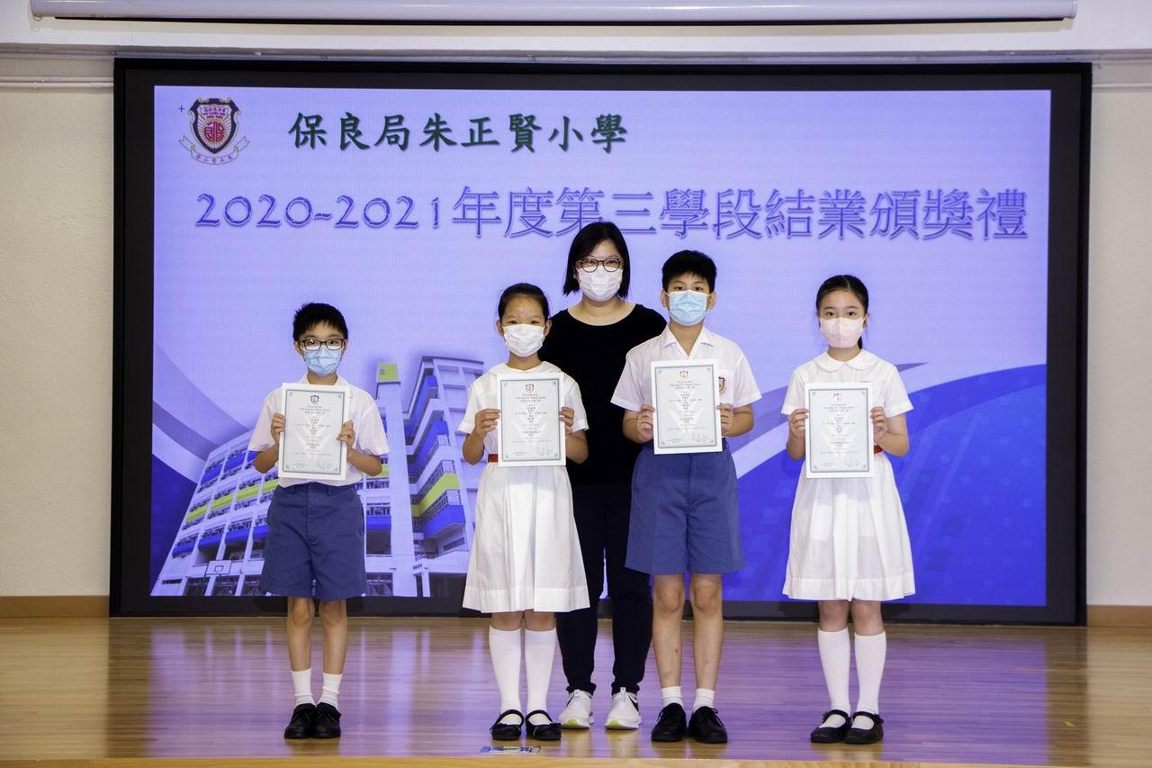 https://plkcjy.edu.hk/sites/default/files/img_2329_1.jpg