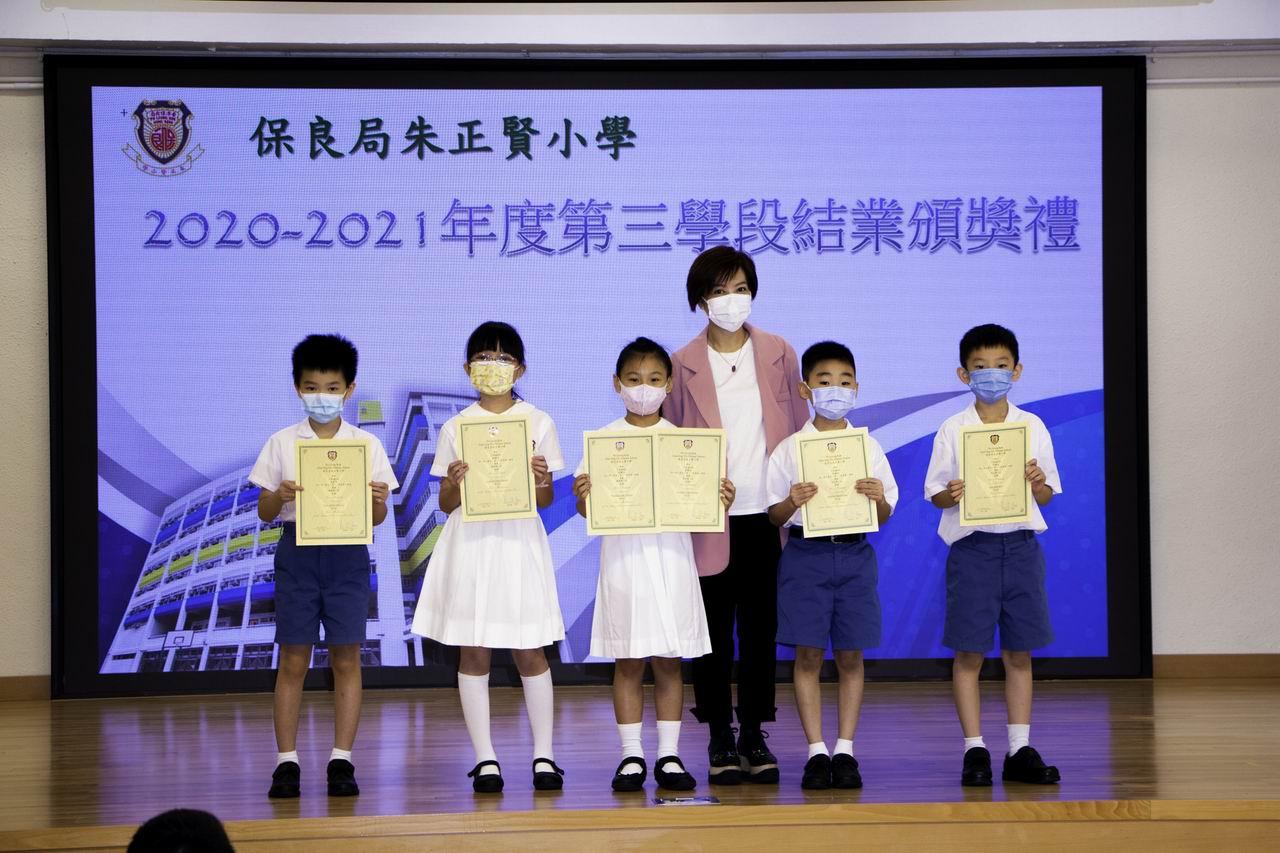 https://plkcjy.edu.hk/sites/default/files/img_2343_1.jpg