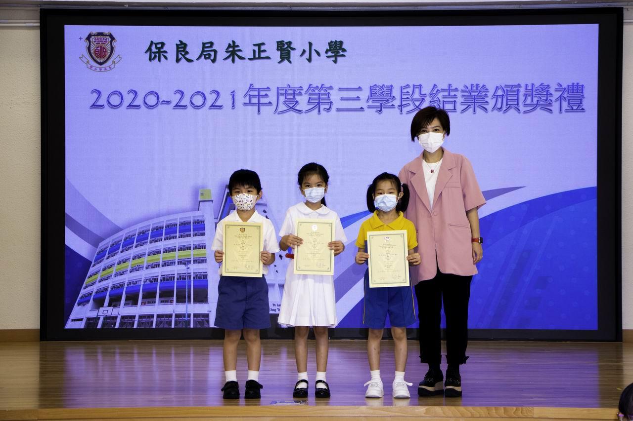 https://plkcjy.edu.hk/sites/default/files/img_2347_1.jpg