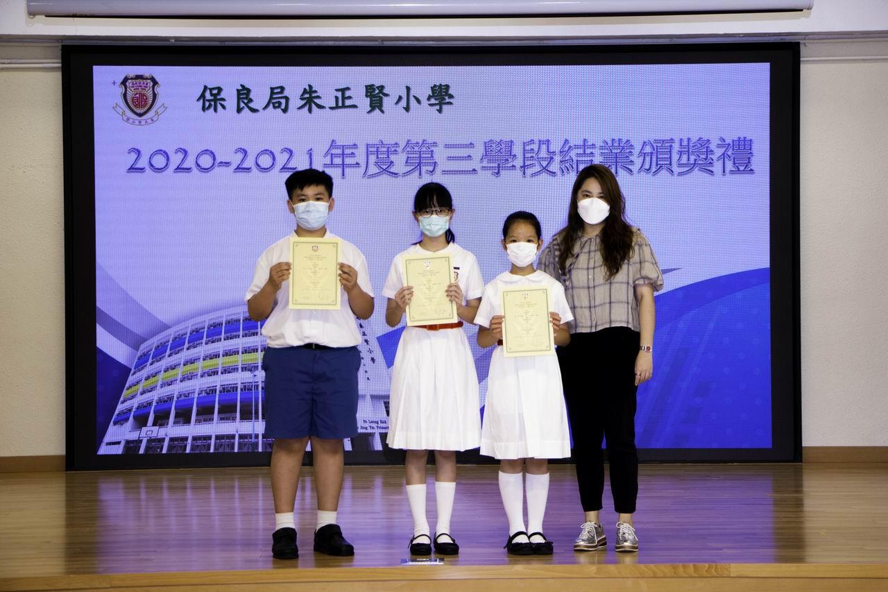 https://plkcjy.edu.hk/sites/default/files/img_2351_1.jpg