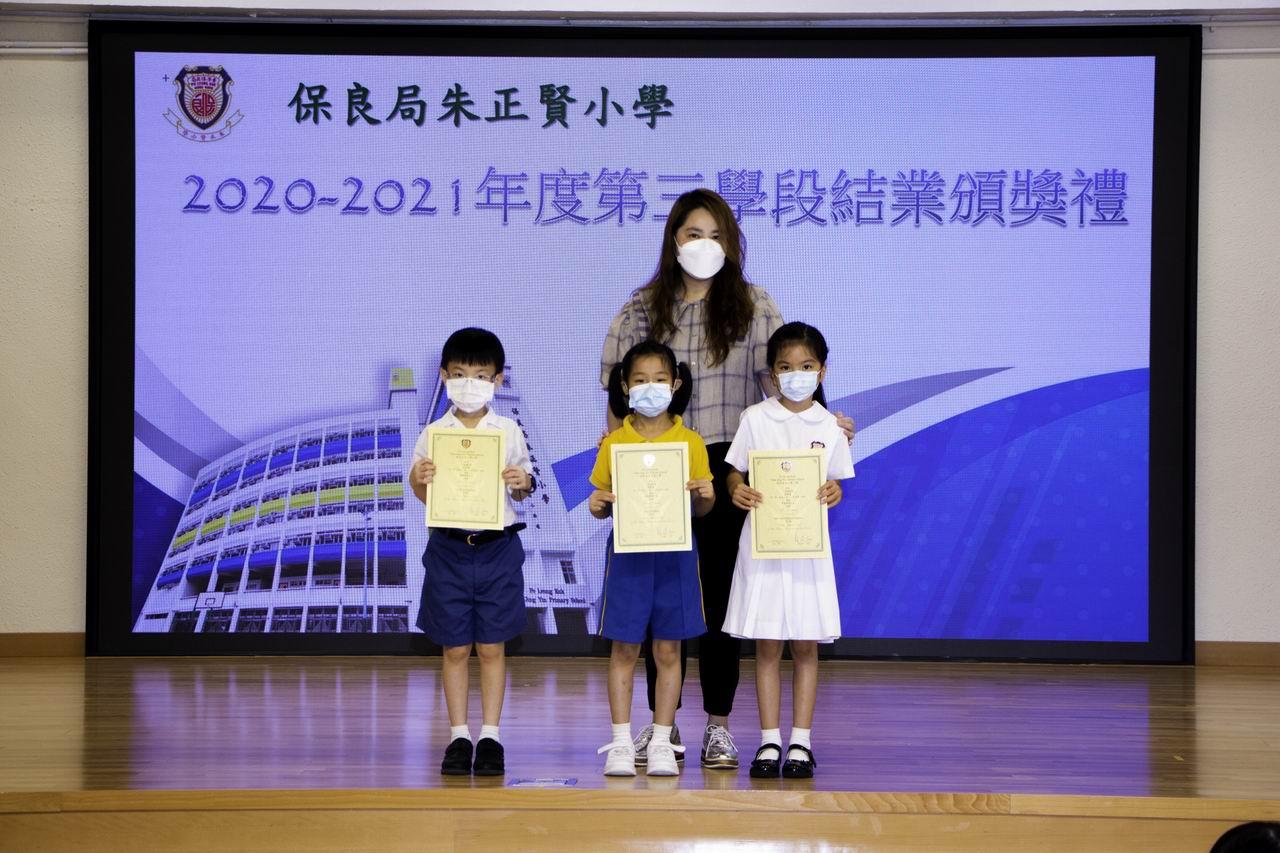 https://plkcjy.edu.hk/sites/default/files/img_2359_1.jpg