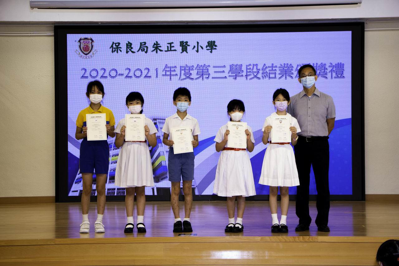 https://plkcjy.edu.hk/sites/default/files/img_2367_1.jpg
