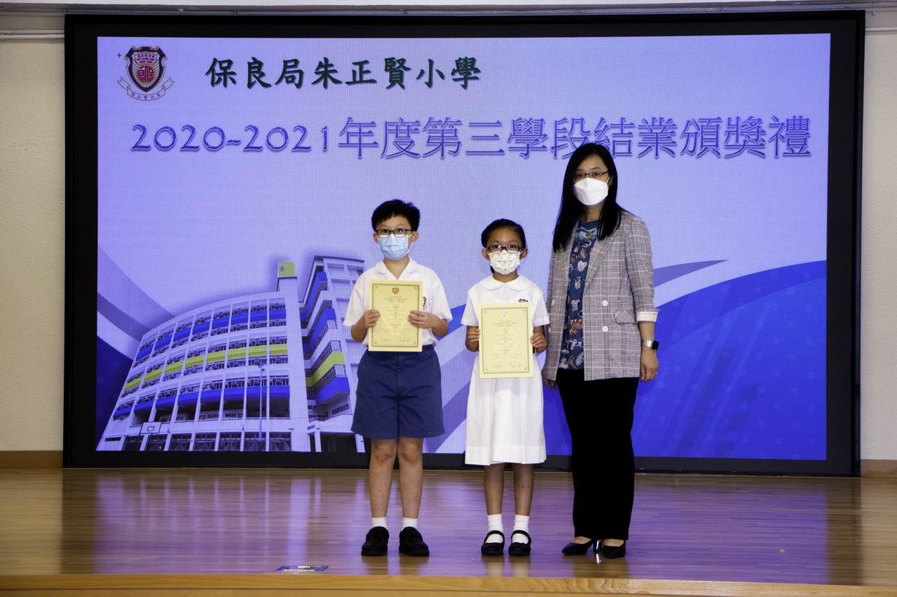 https://plkcjy.edu.hk/sites/default/files/img_2387_1.jpg