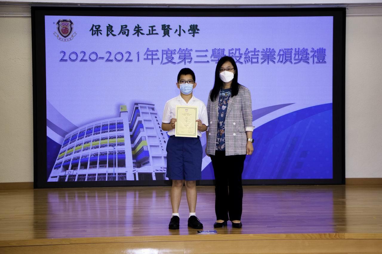 https://plkcjy.edu.hk/sites/default/files/img_2393_1.jpg