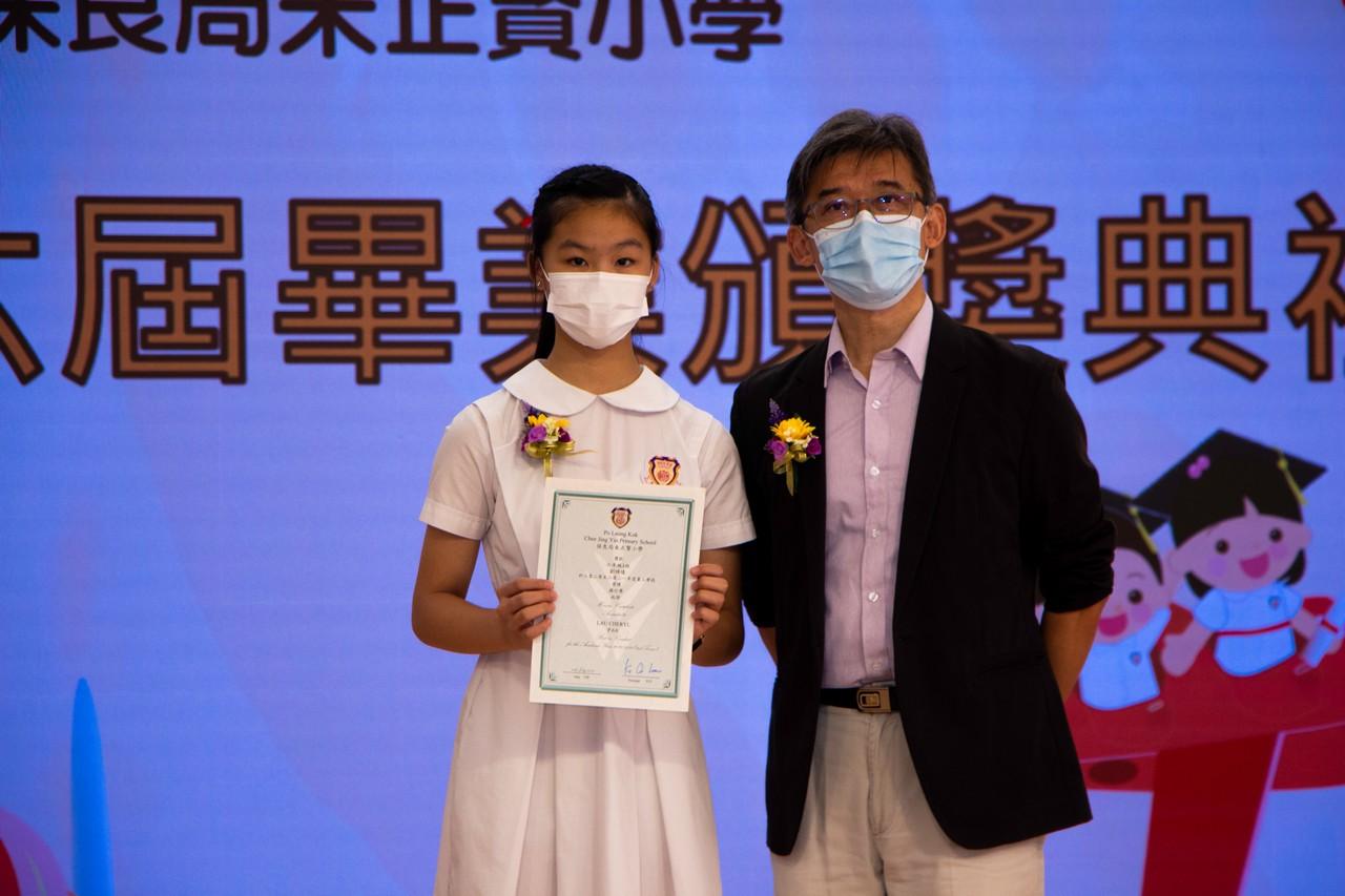 https://plkcjy.edu.hk/sites/default/files/img_2461.jpg