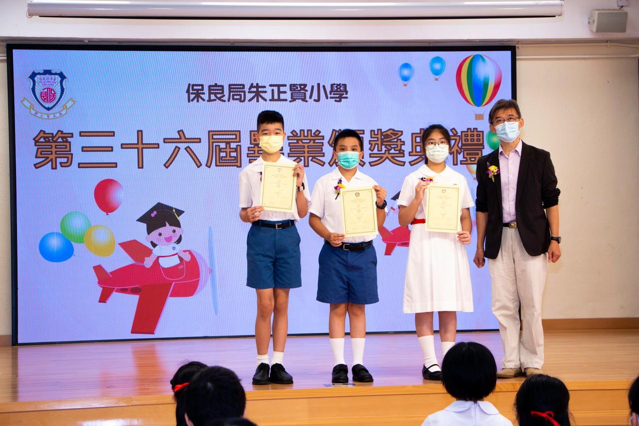 https://plkcjy.edu.hk/sites/default/files/img_2463.jpg