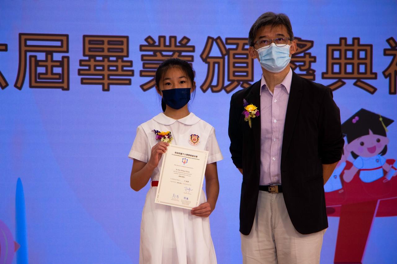 https://plkcjy.edu.hk/sites/default/files/img_2467.jpg