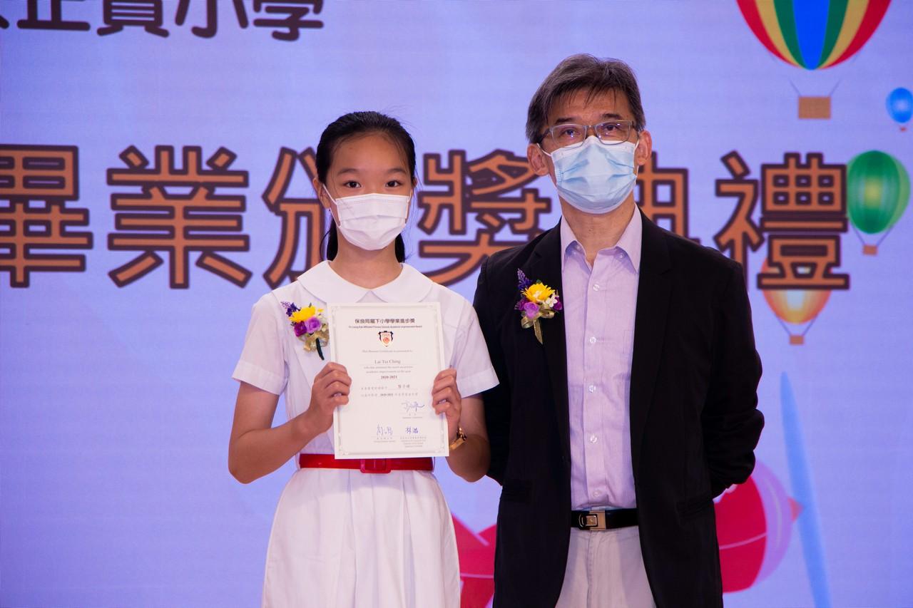 https://plkcjy.edu.hk/sites/default/files/img_2572.jpg