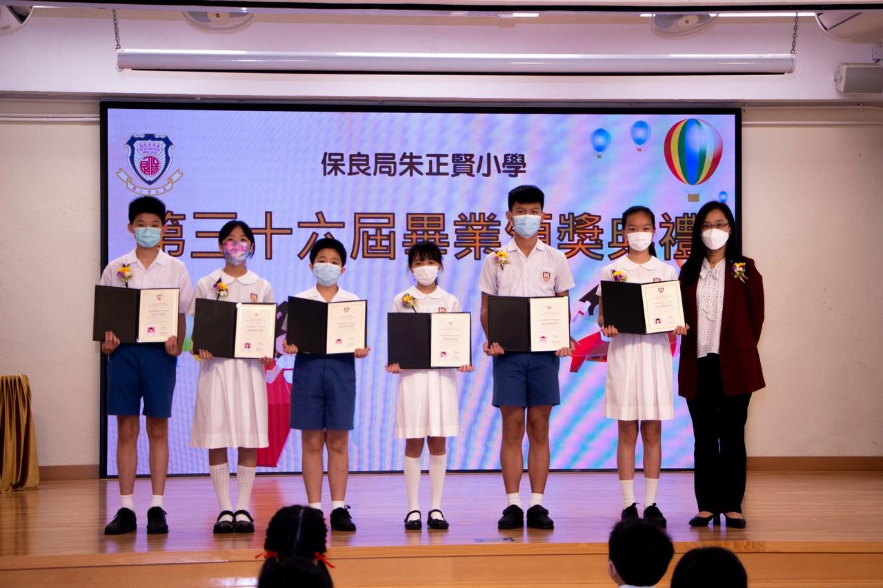 https://plkcjy.edu.hk/sites/default/files/img_2587.jpg