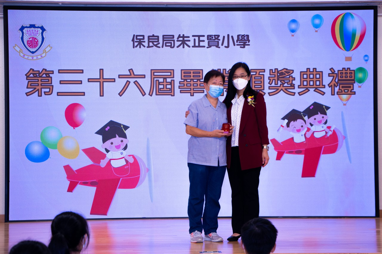 https://plkcjy.edu.hk/sites/default/files/img_2655.jpg