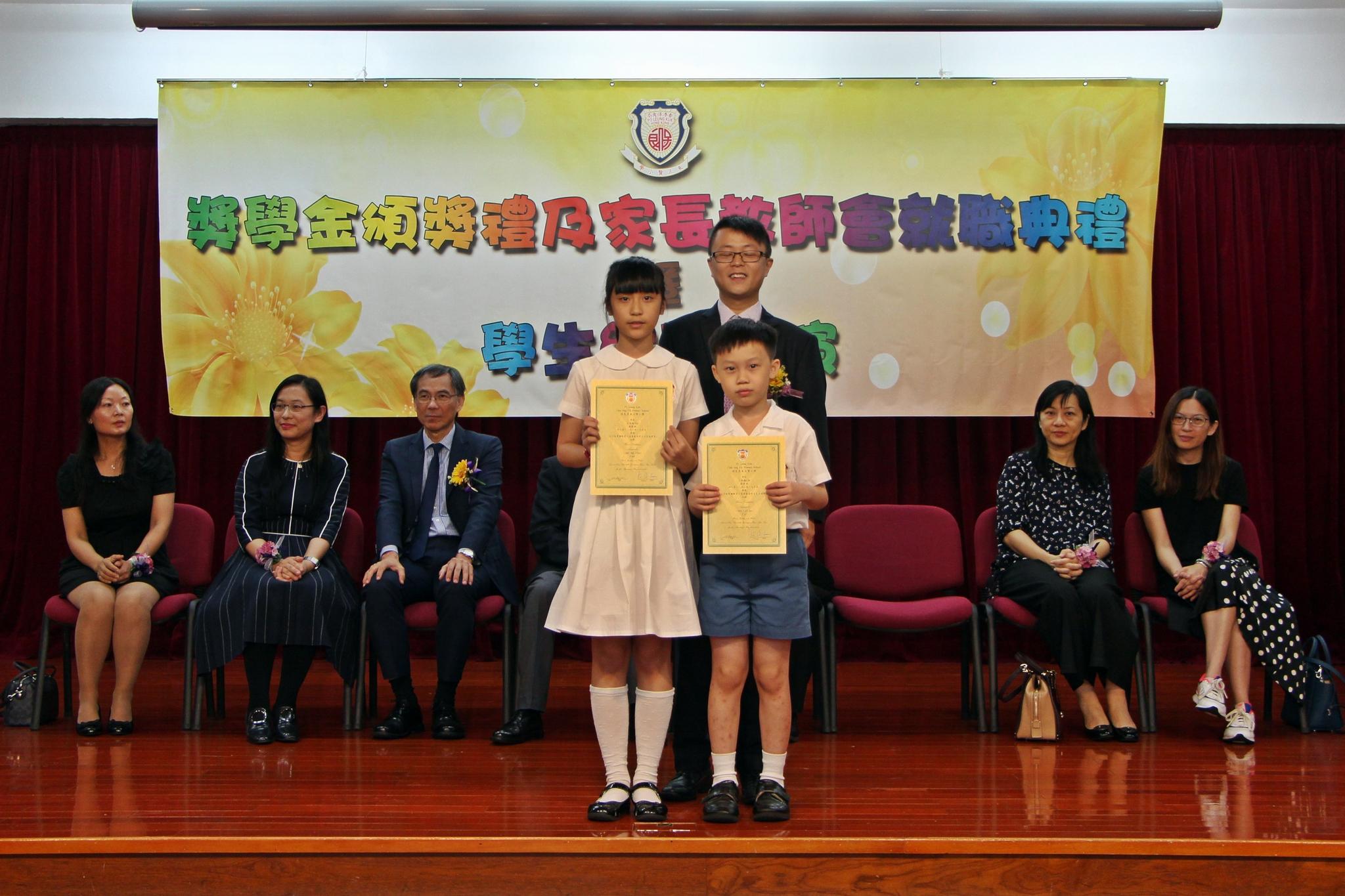 https://plkcjy.edu.hk/sites/default/files/img_5925.jpg