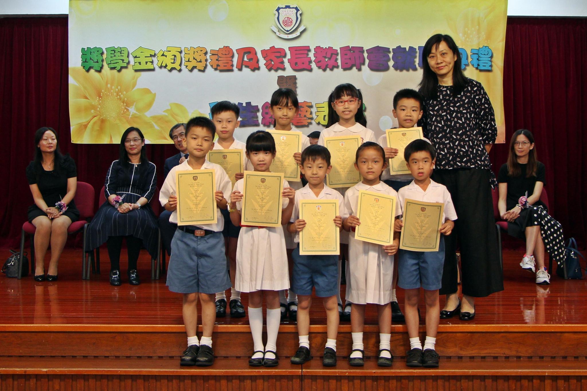 https://plkcjy.edu.hk/sites/default/files/img_5933.jpg