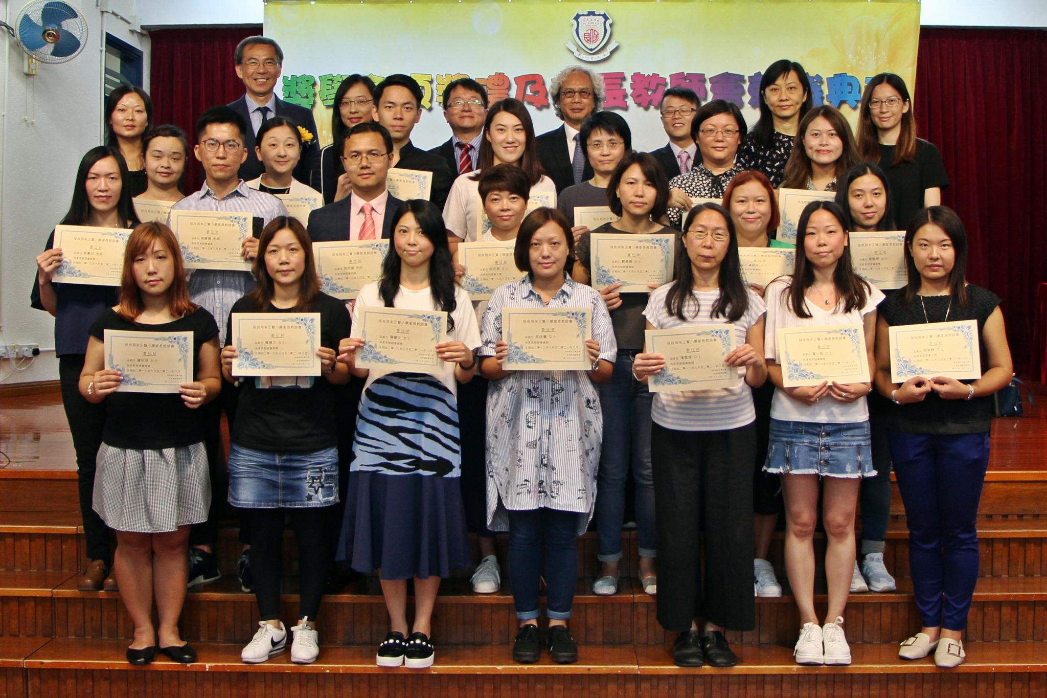 https://plkcjy.edu.hk/sites/default/files/img_5966.jpg