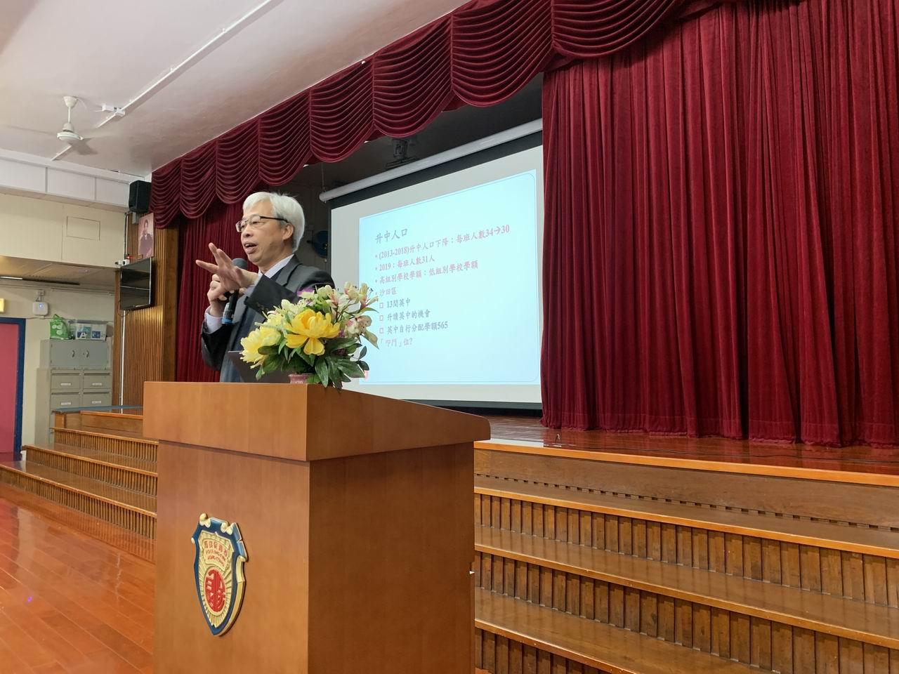 https://plkcjy.edu.hk/sites/default/files/img_6702.jpg