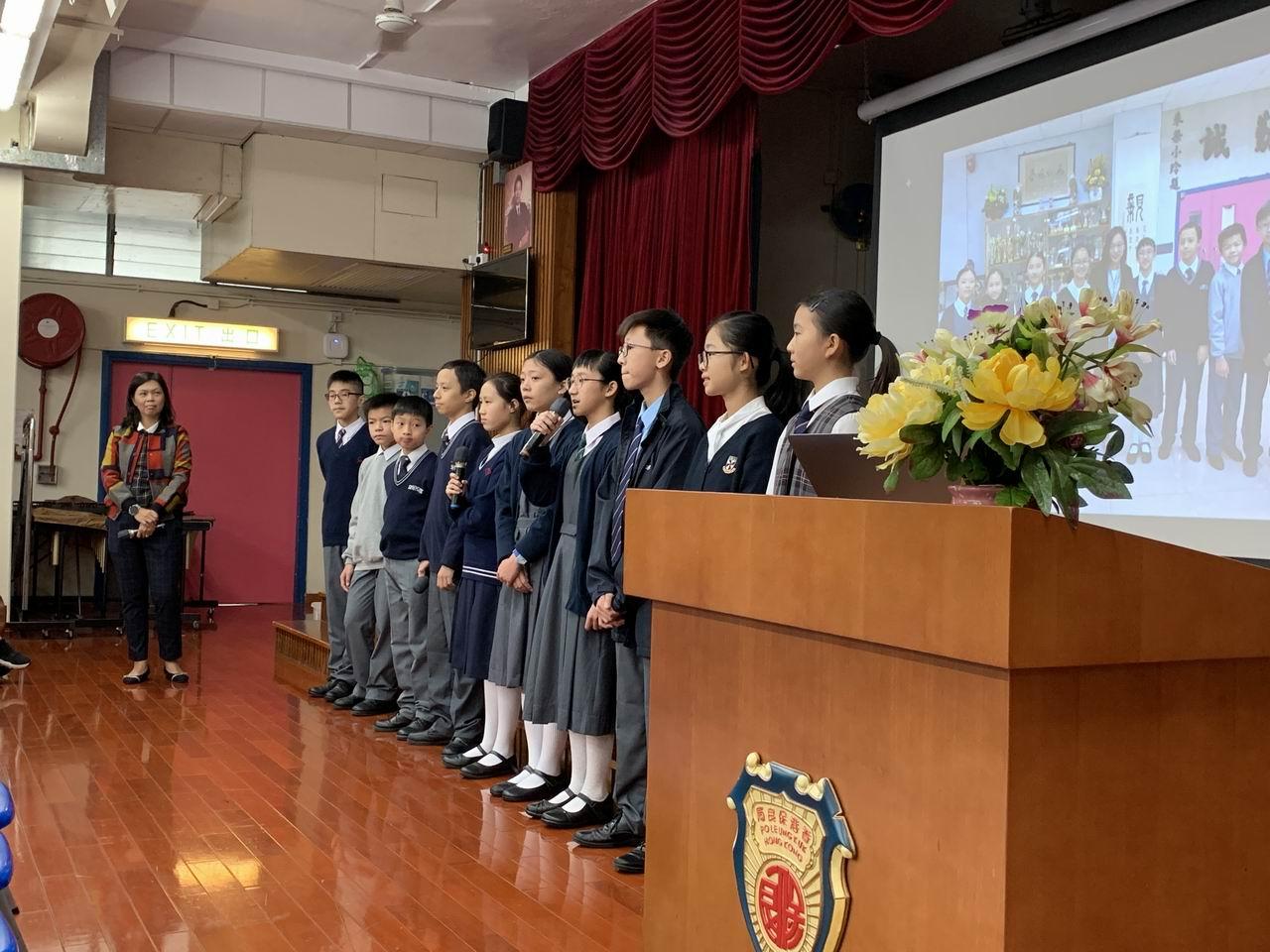 https://plkcjy.edu.hk/sites/default/files/img_6703_2.jpg