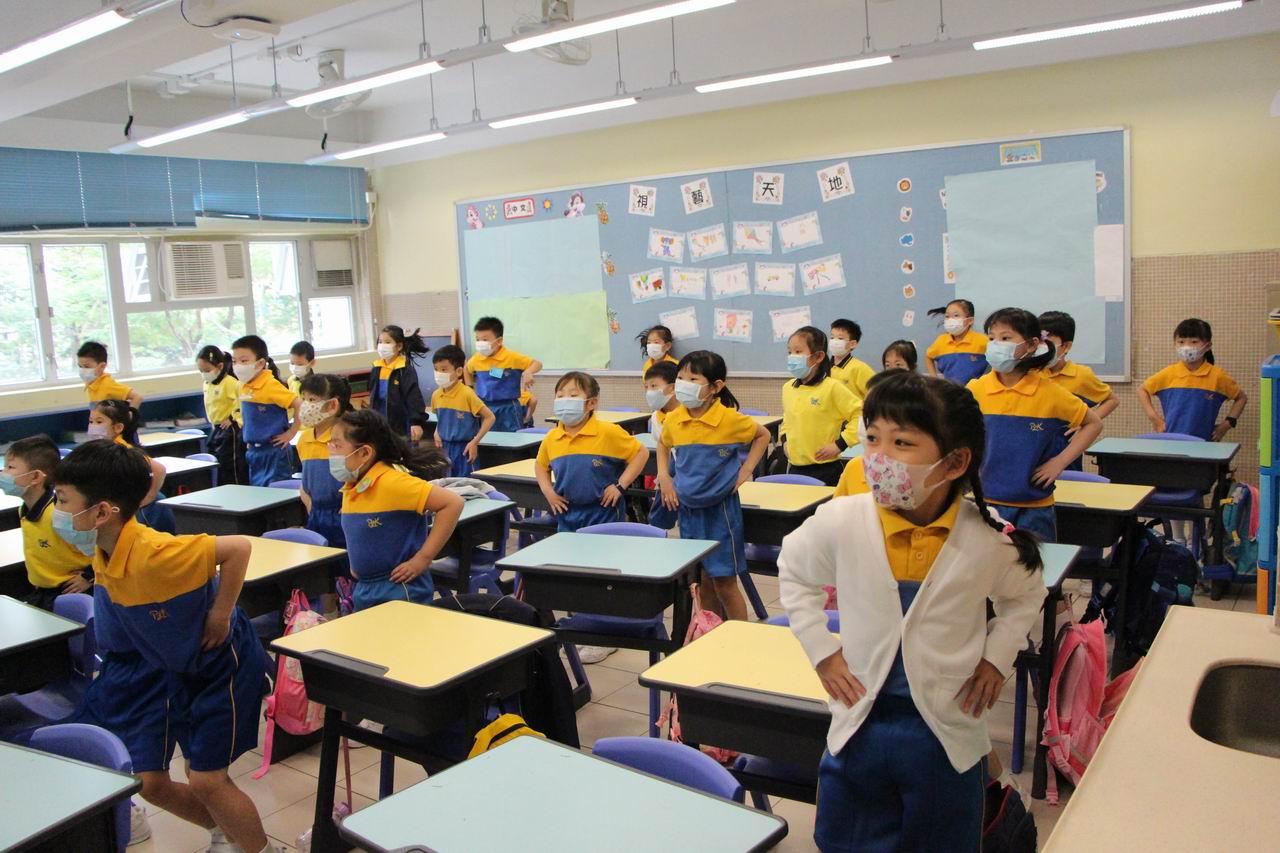 https://plkcjy.edu.hk/sites/default/files/img_8218.jpg