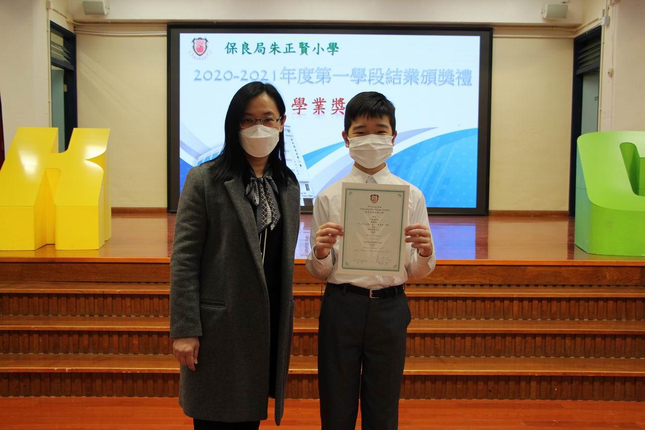 https://plkcjy.edu.hk/sites/default/files/img_8610.jpg