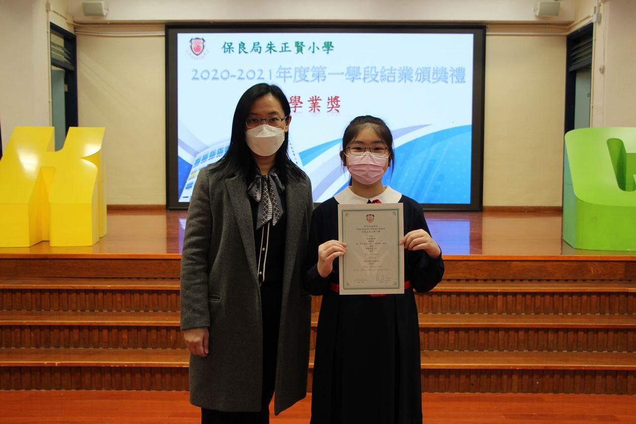 https://plkcjy.edu.hk/sites/default/files/img_8612_1.jpg