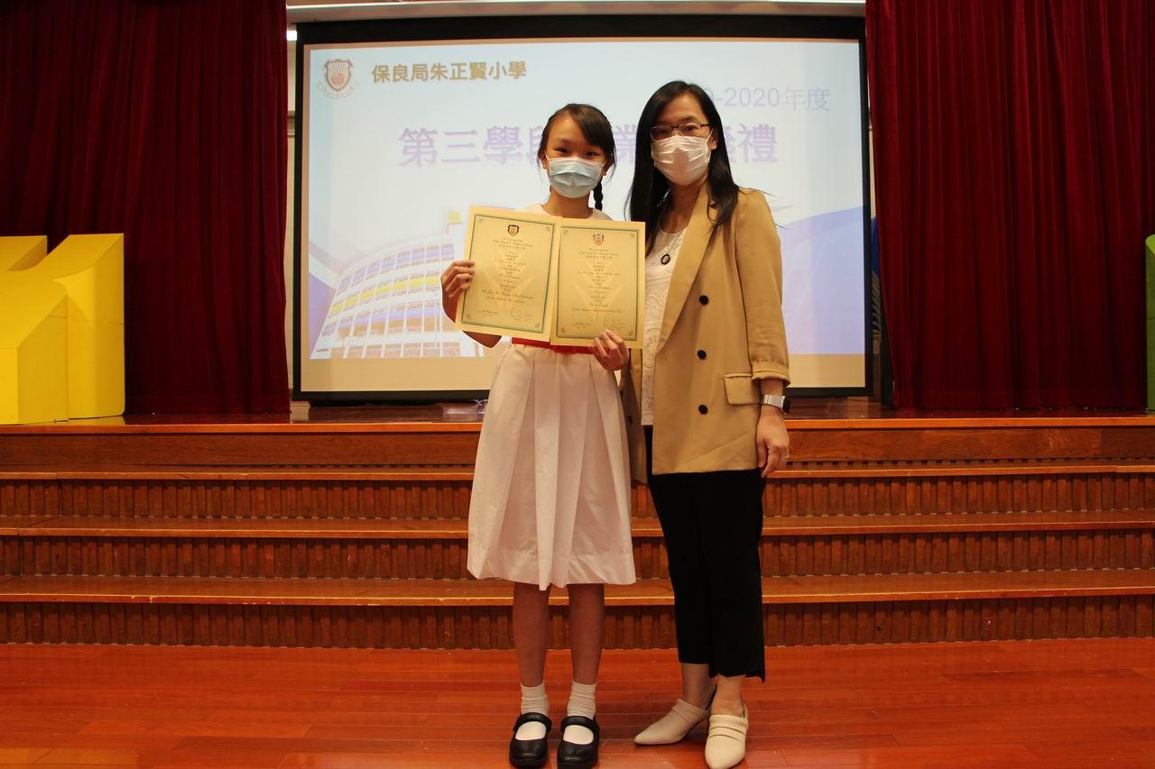 https://plkcjy.edu.hk/sites/default/files/img_9082.jpg