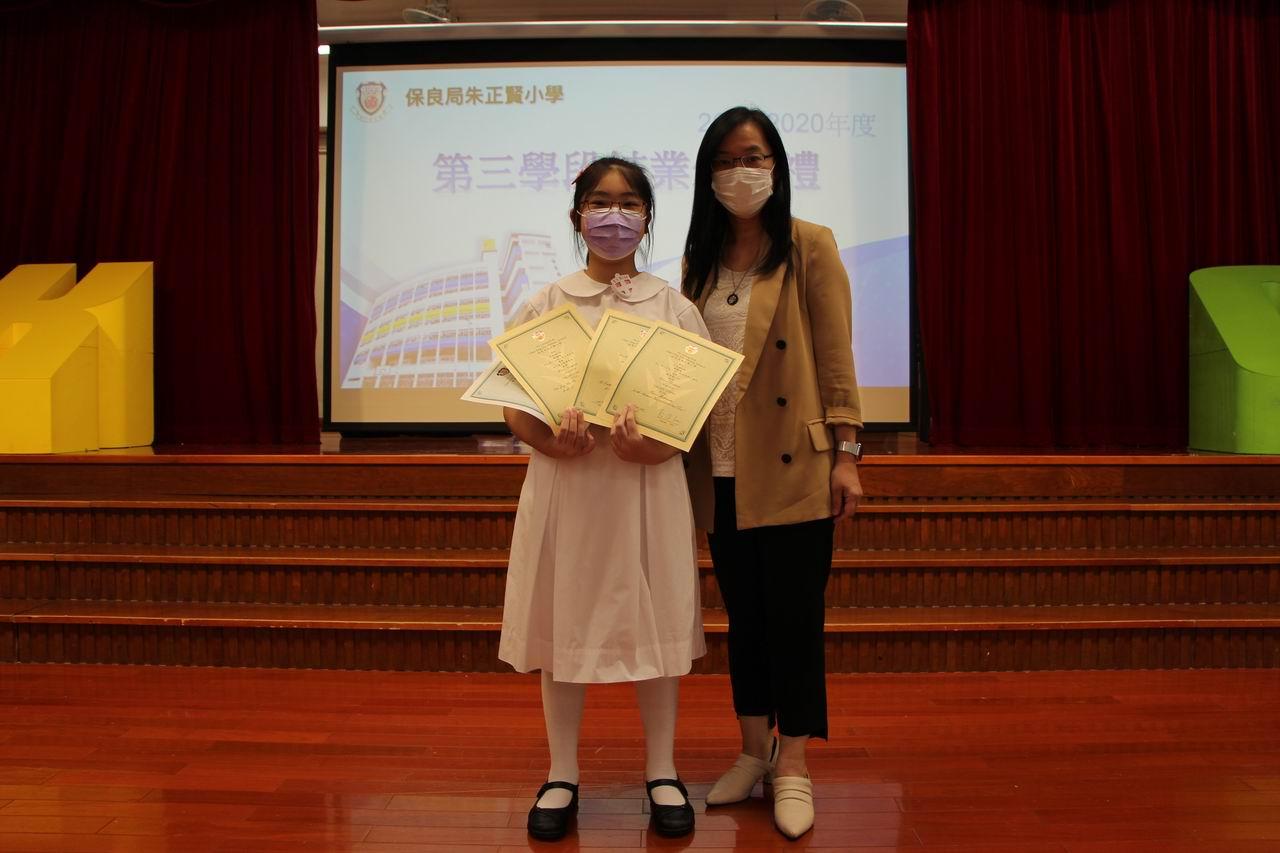 https://plkcjy.edu.hk/sites/default/files/img_9085.jpg
