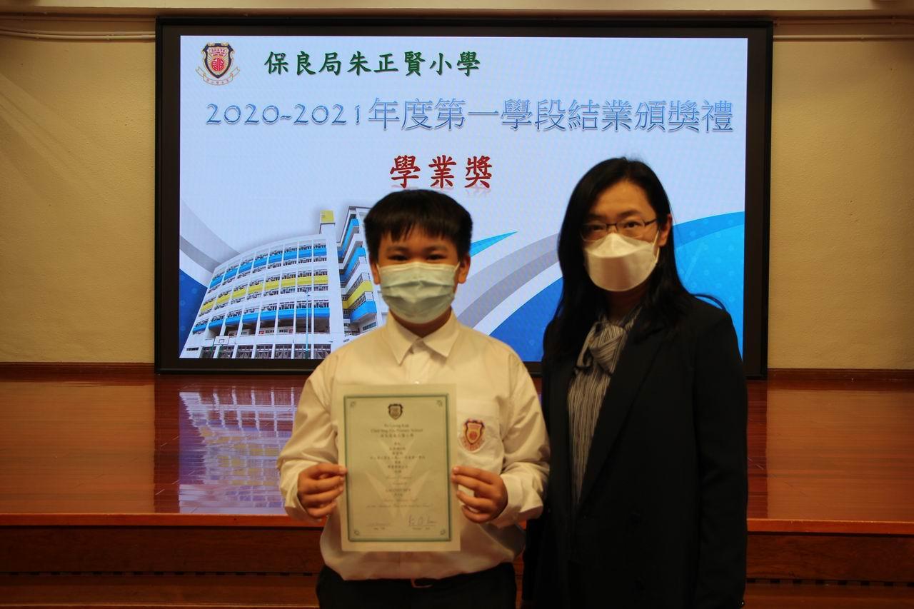 https://plkcjy.edu.hk/sites/default/files/img_9086_1.jpg
