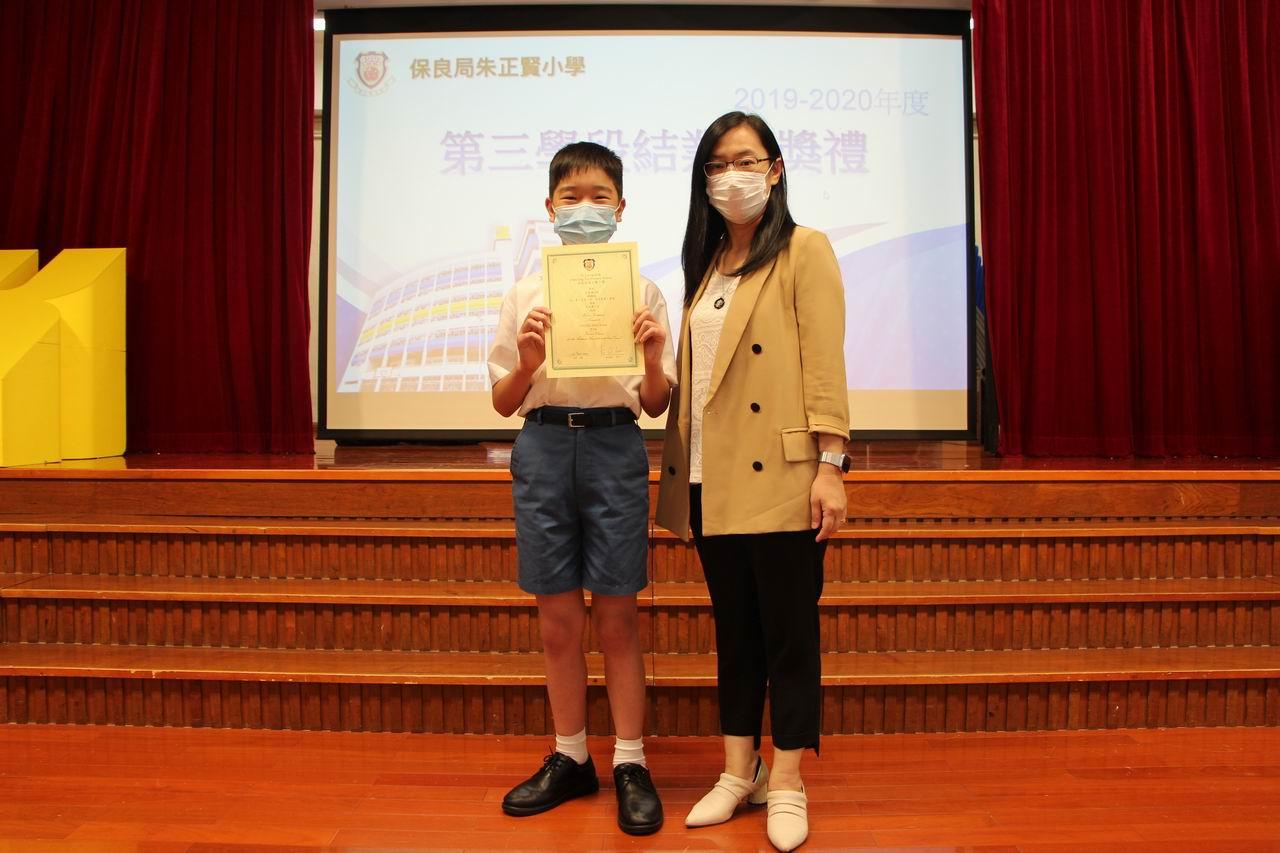 https://plkcjy.edu.hk/sites/default/files/img_9089.jpg