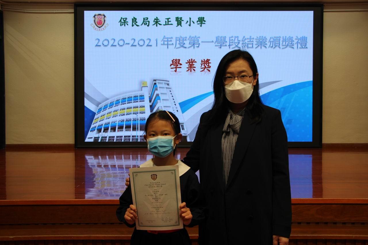 https://plkcjy.edu.hk/sites/default/files/img_9091_1.jpg