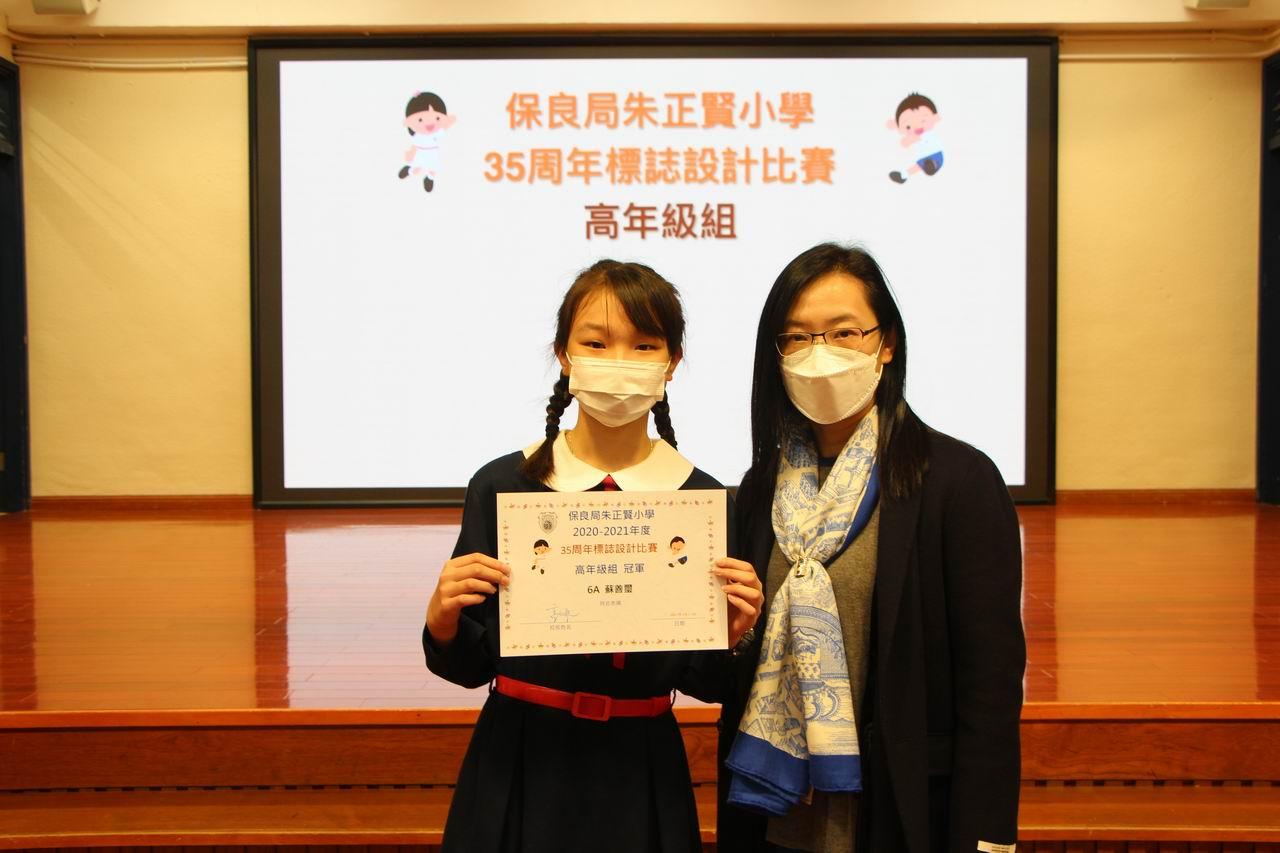 https://plkcjy.edu.hk/sites/default/files/img_9332_1.jpg