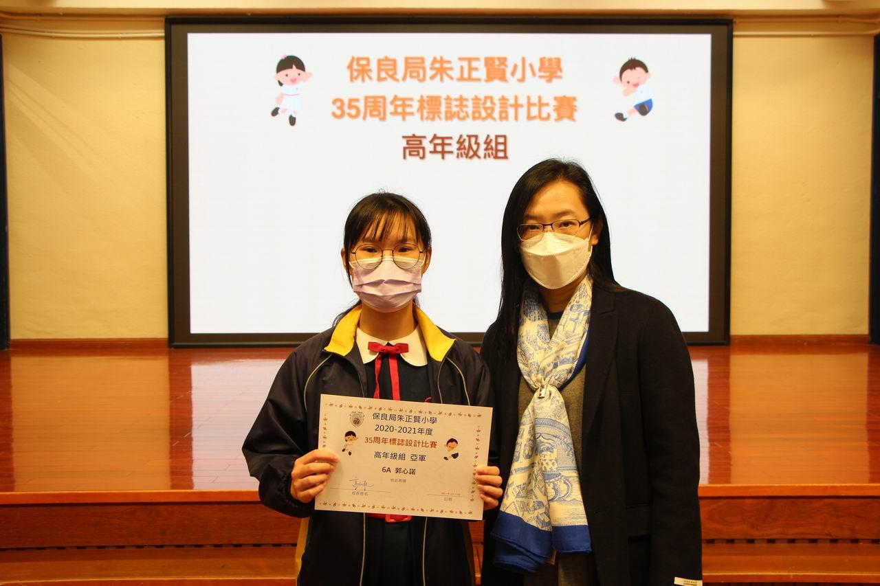https://plkcjy.edu.hk/sites/default/files/img_9334_1.jpg