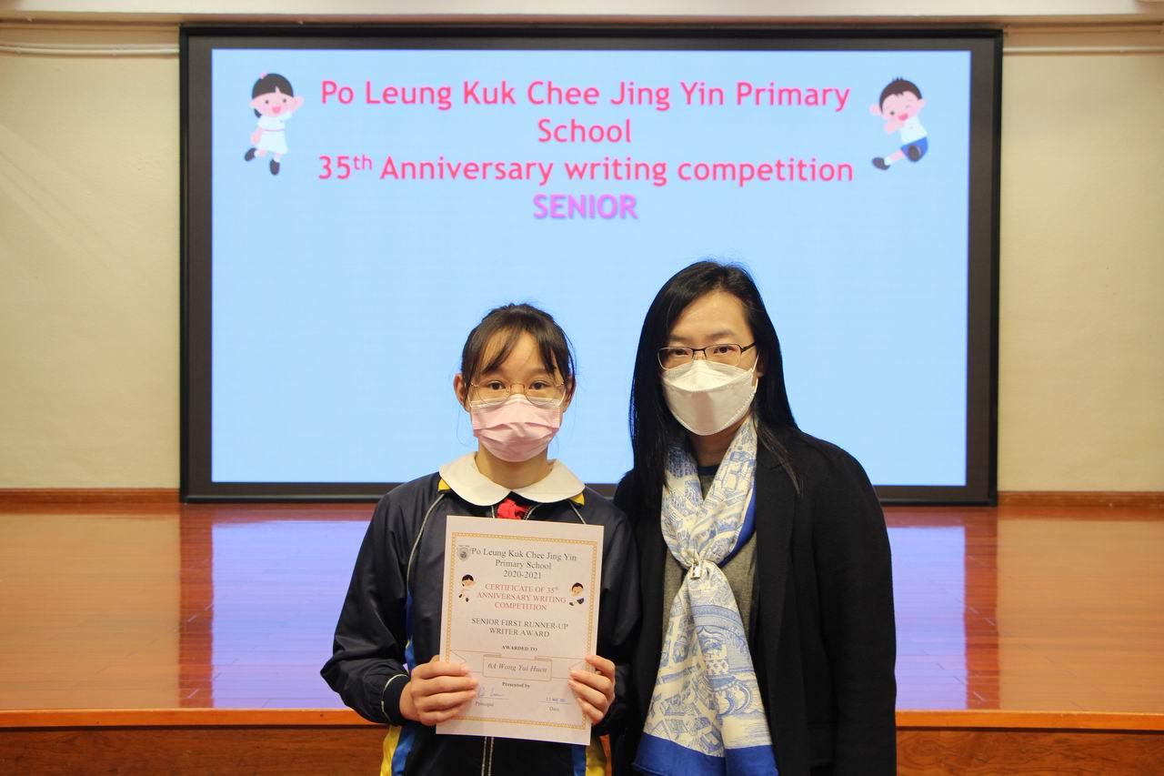 https://plkcjy.edu.hk/sites/default/files/img_9343_1.jpg