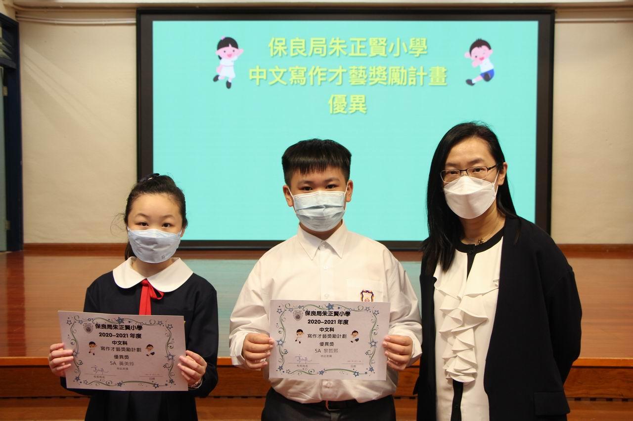 https://plkcjy.edu.hk/sites/default/files/img_9377_1.jpg