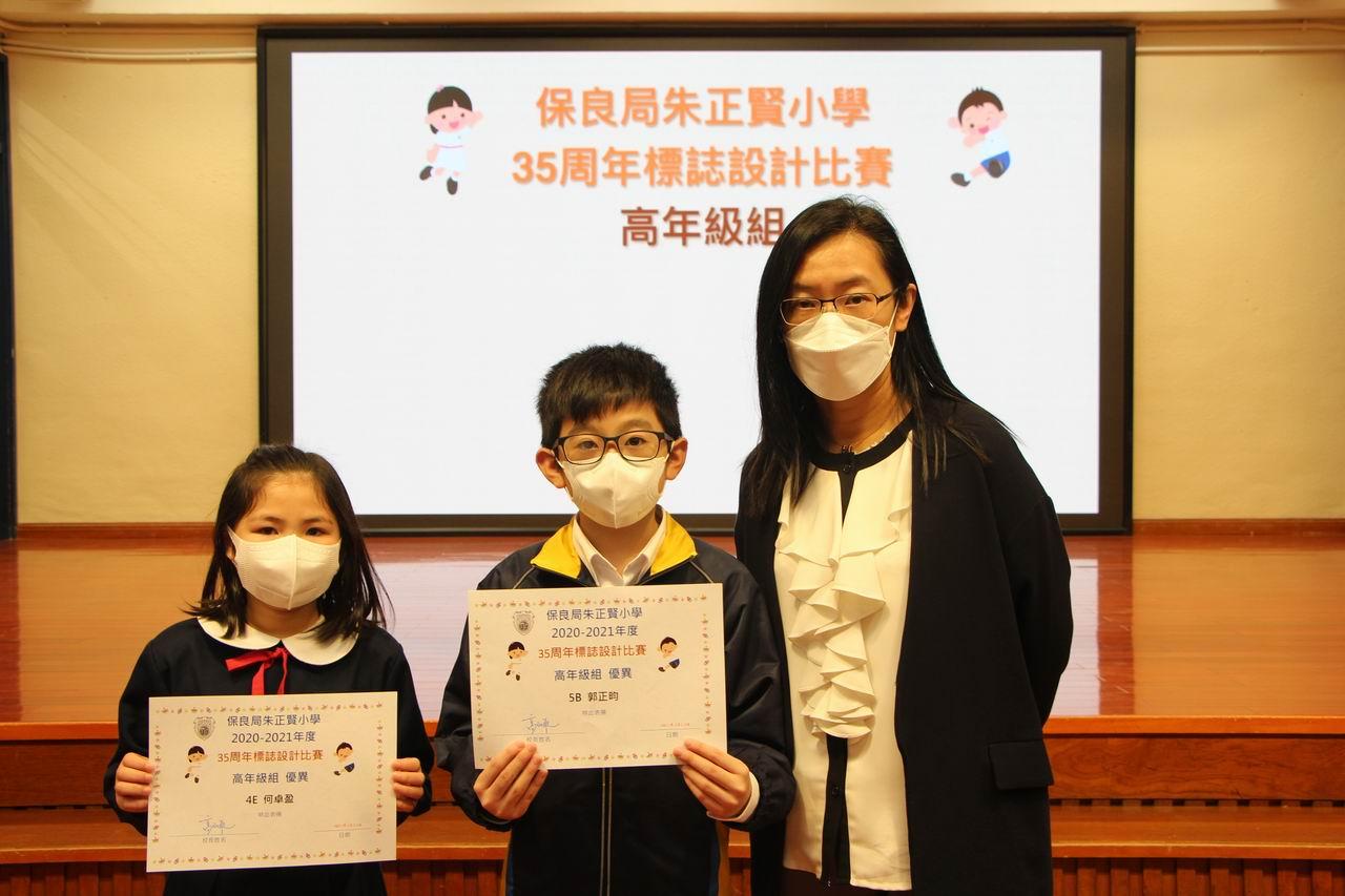 https://plkcjy.edu.hk/sites/default/files/img_9384.jpg