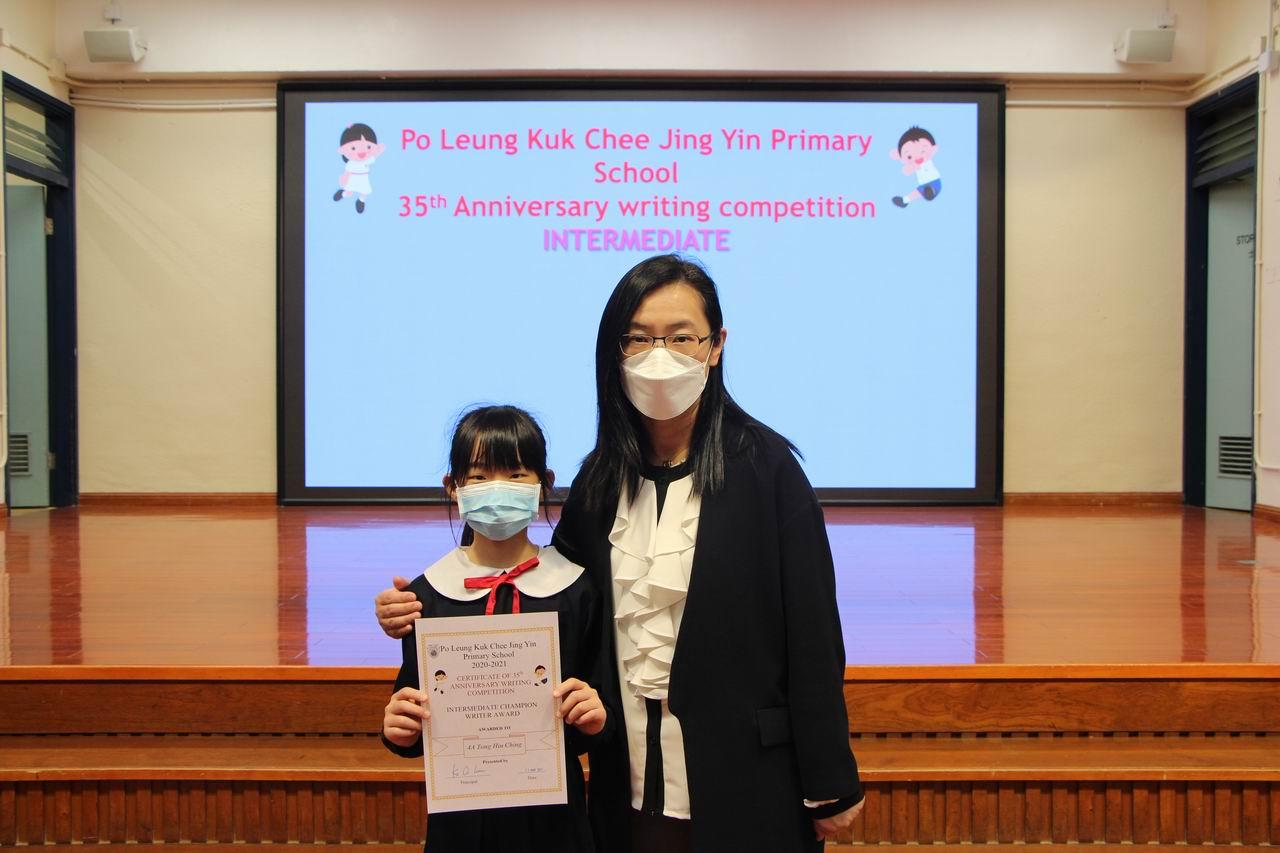 https://plkcjy.edu.hk/sites/default/files/img_9386_1.jpg