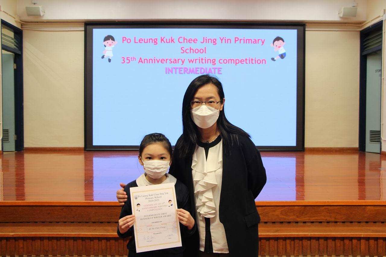 https://plkcjy.edu.hk/sites/default/files/img_9387_1.jpg