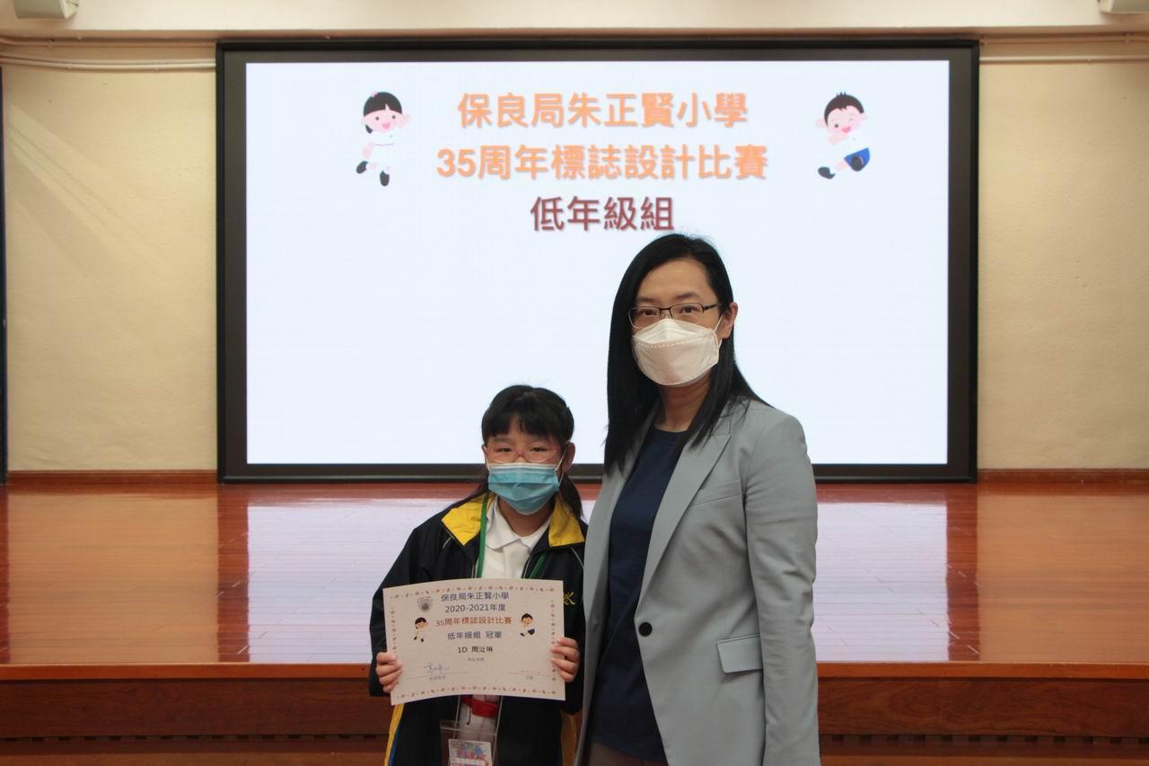 https://plkcjy.edu.hk/sites/default/files/img_9483_1.jpg